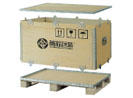 Collapsible plywood box--P type